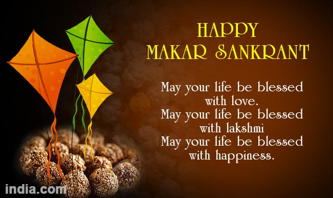 Makar Sankranti 2018 Wishes in Hindi, English & Gujarati fonts