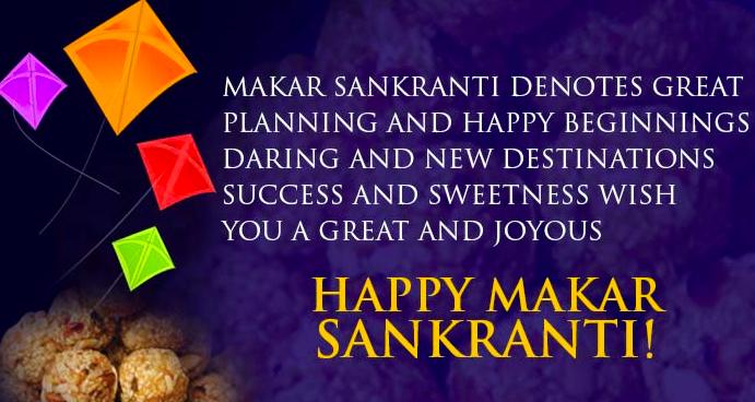 Makar Sankranti 2020 Wishes