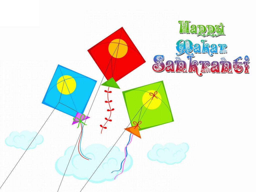 Makar Sankranti Whatsapp DP
