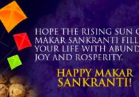 Makar Sankranti Wishes 2019