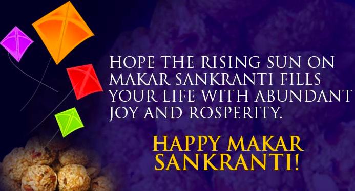 Makar Sankranti Wishes 2020