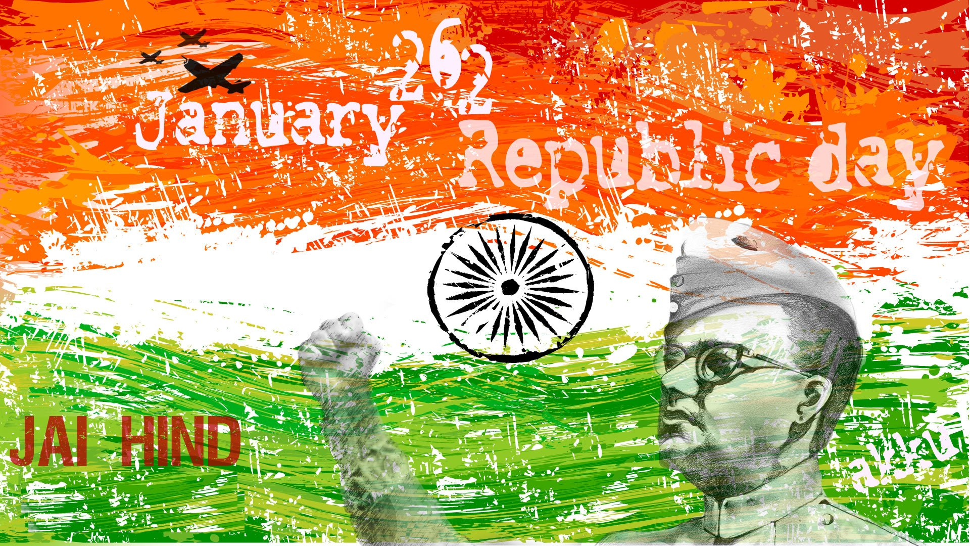 Republic Day Speech & Essay