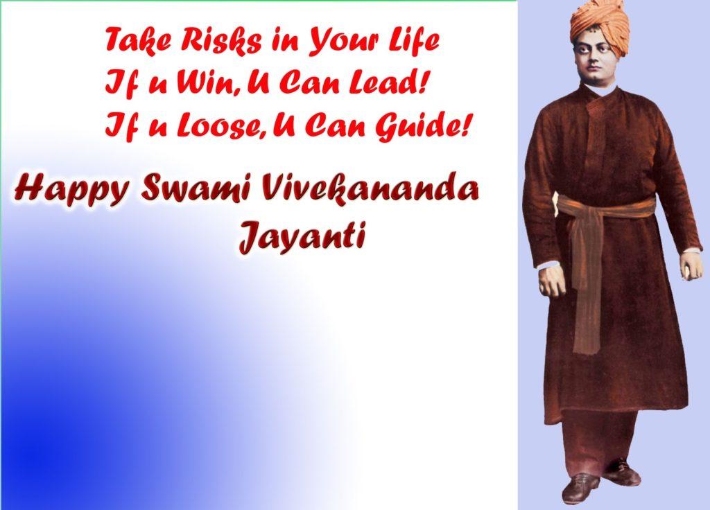 Swami Vivekananda Jayanti 2018 Image
