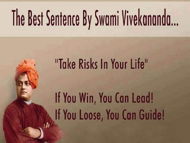 Swami Vivekananda Jayanti 2018 Images