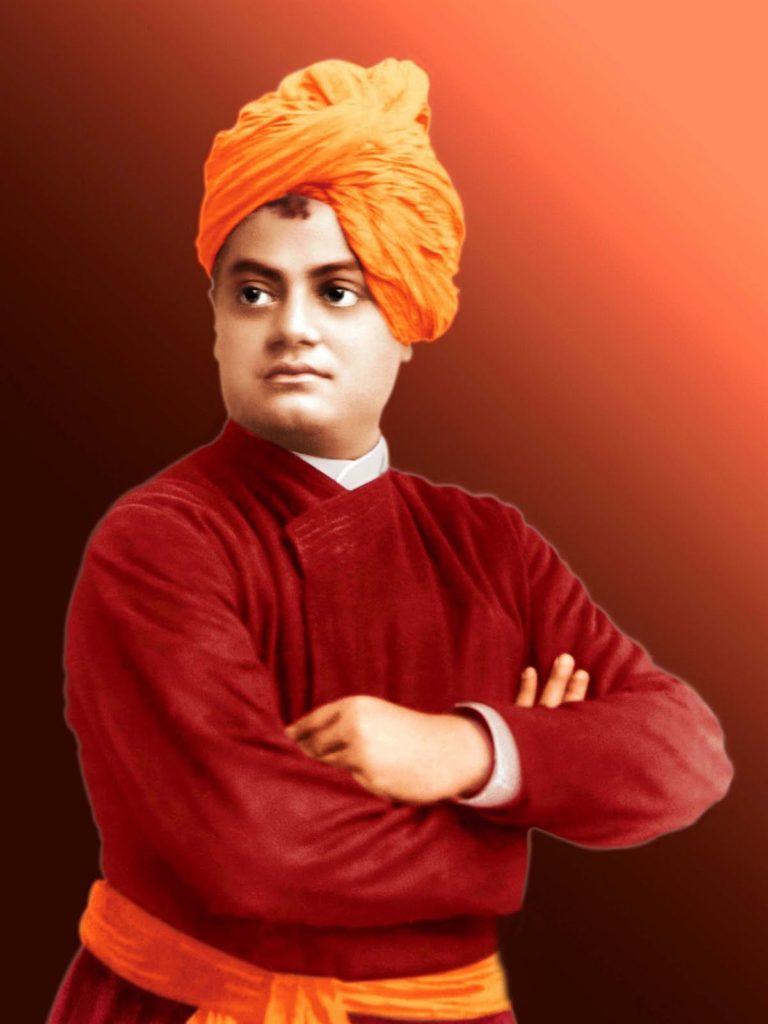 Swami Vivekananda Jayanti 2018 Whatsapp DP