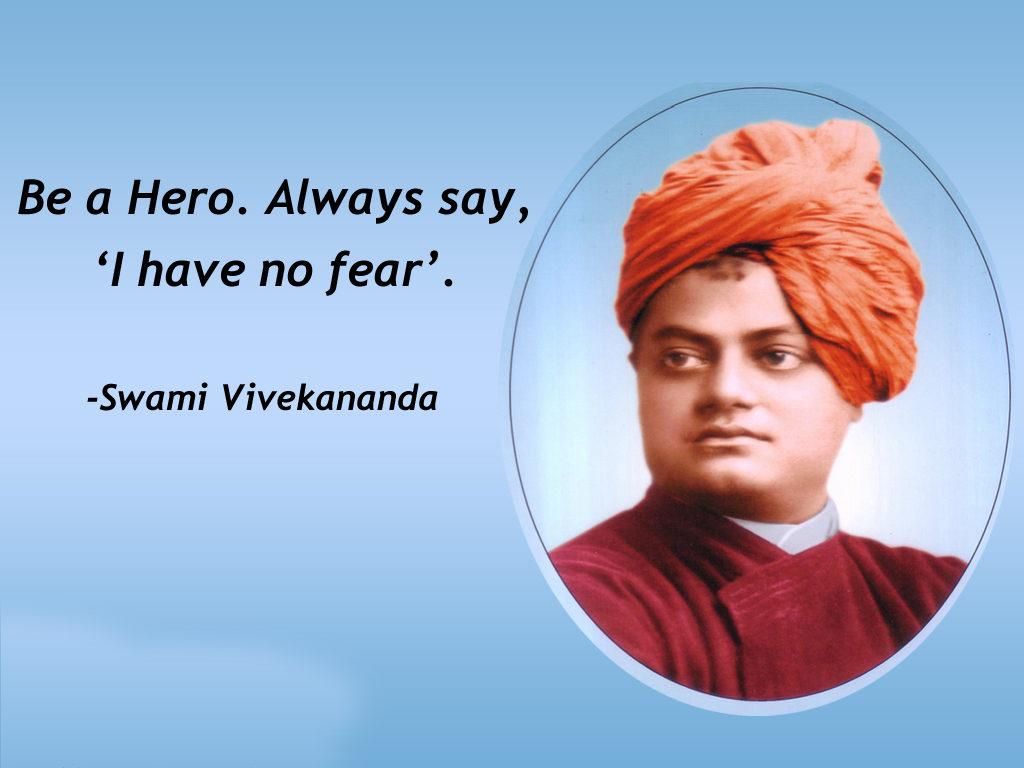 Swami Vivekananda Jayanti 2018 Whatsapp DP & Facebook Profile Pics