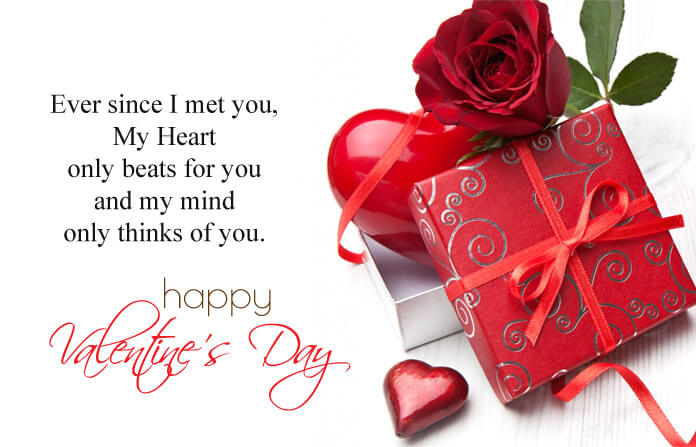 Valentines Day Love Status