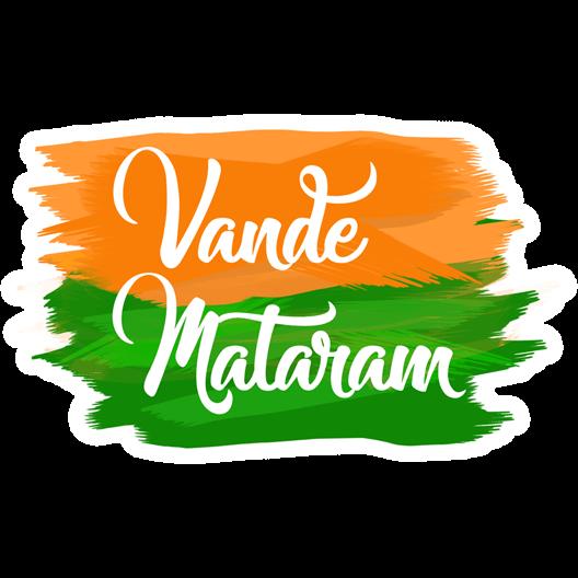 Vande Mataram HD Image