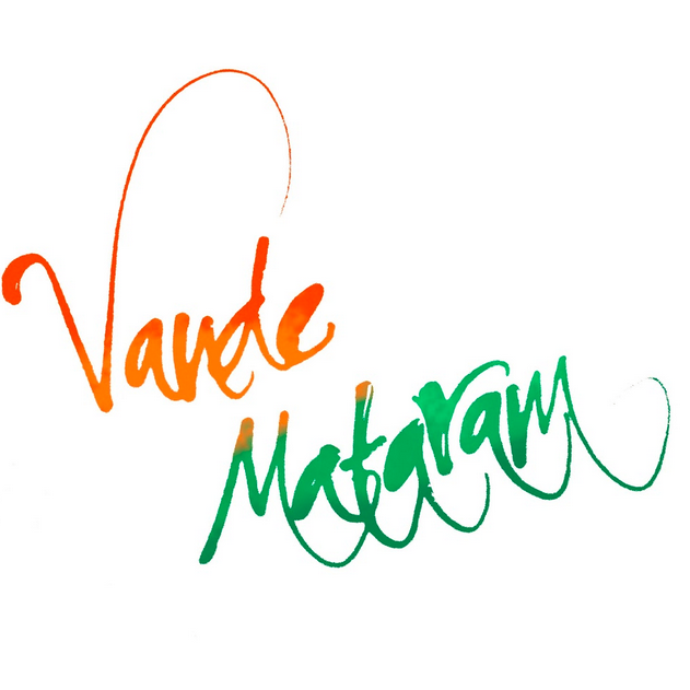 Vande Mataram HD Photos