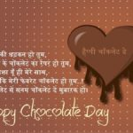 Chocolate Day Shayari