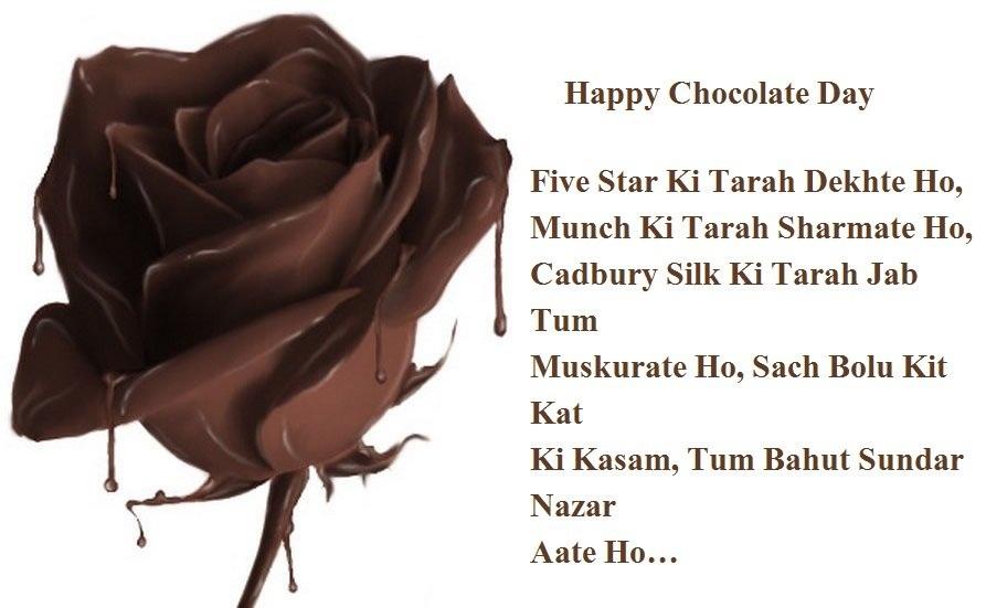 Chocolate Day Shayari & Poems 2019