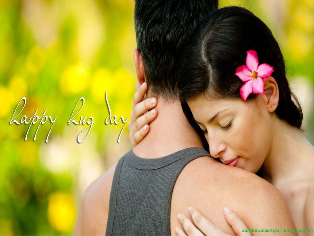 Hug Day Poems 2019 in Hindi & English for GF, BF, Lovers, Crush, Fiance, Wife & Husband