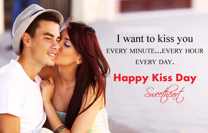Kiss Day Images for Girlfriend, Crush & Fiance