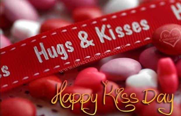 Kiss Day Shayari 2018 in Hindi & English font