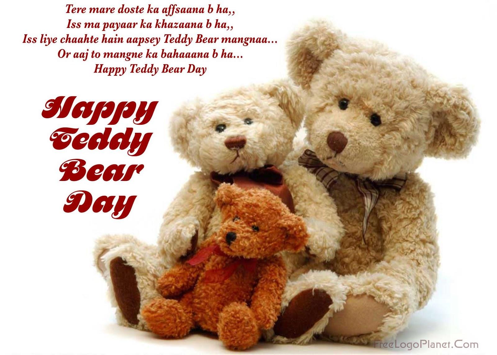 Teddy Bear Day 2018 Poems in Girlfriend, Boyfriend, Wife, Husband & Lovers