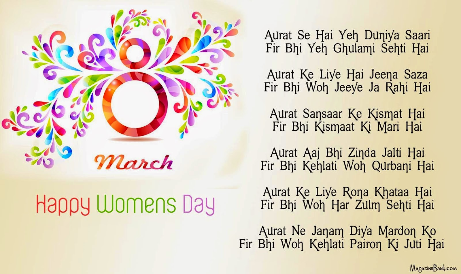 8th March Shayari for Women's Day