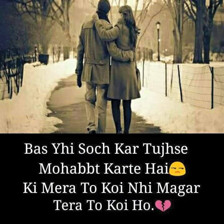 Saying Quotes About Sadness: Break Up Status, Quotes, Shayari & Video Status For