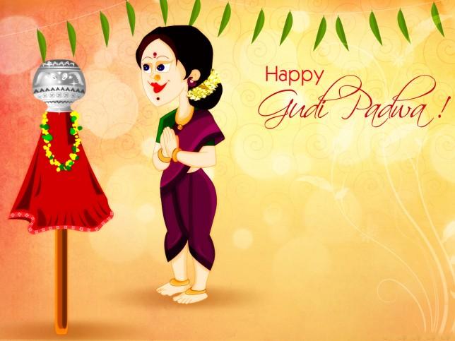 Gudi Padwa 2018 Card