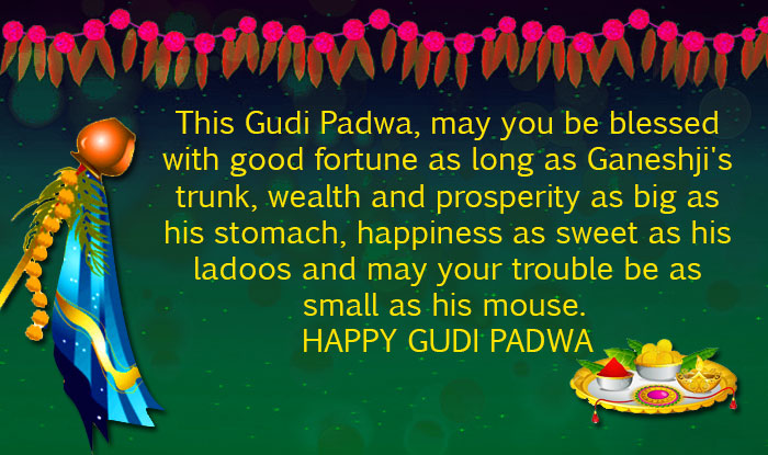 Gudi Padwa 2018 Ecards