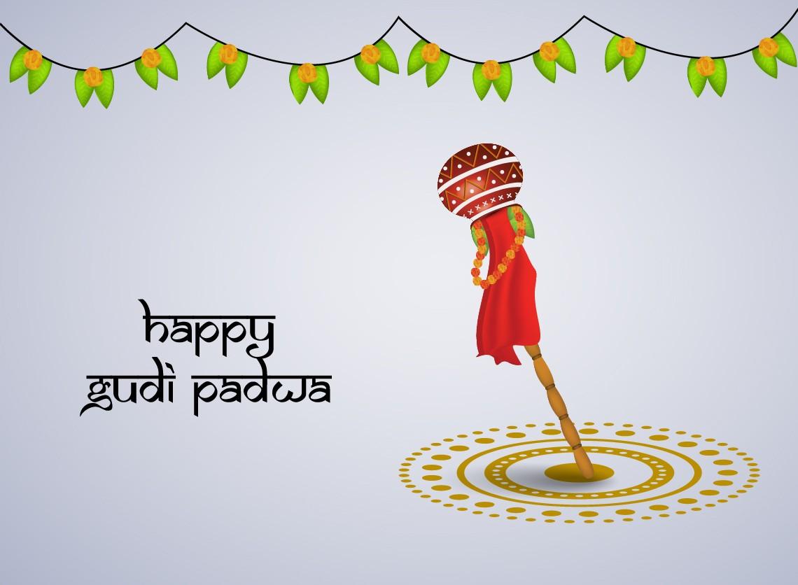 Gudi Padwa 2018 Image