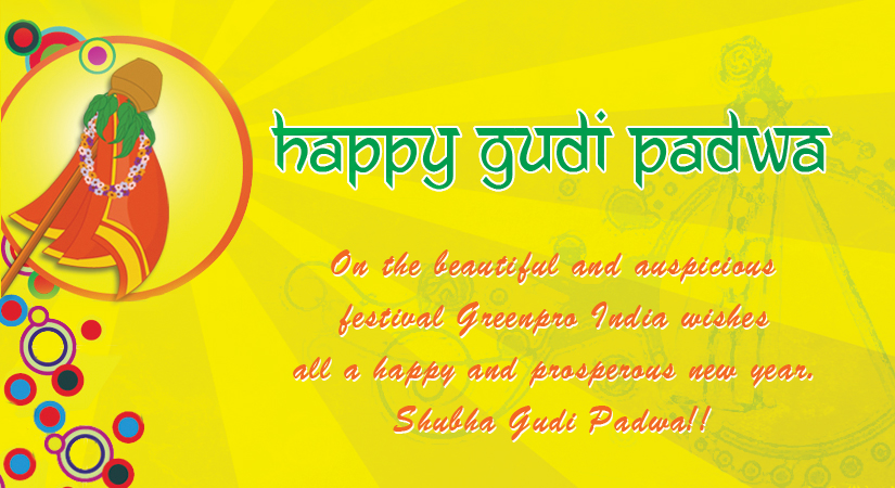 Gudi padwa wishes messages quotes sms greetings gift cards gudi padwa 2018 sms m4hsunfo