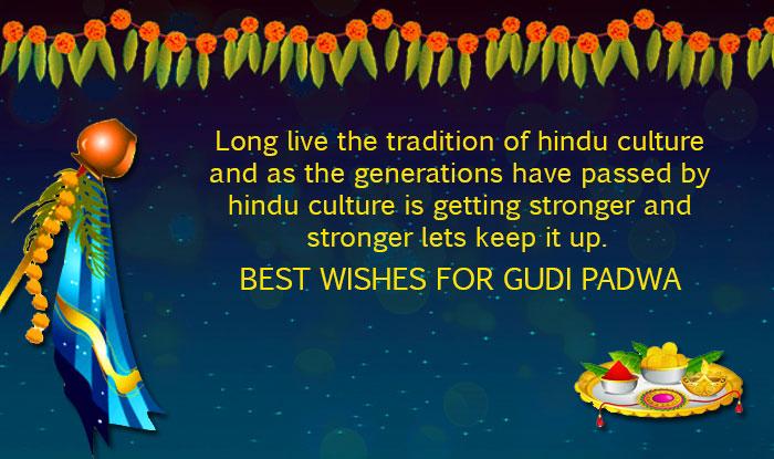 Gudi Padwa Cards