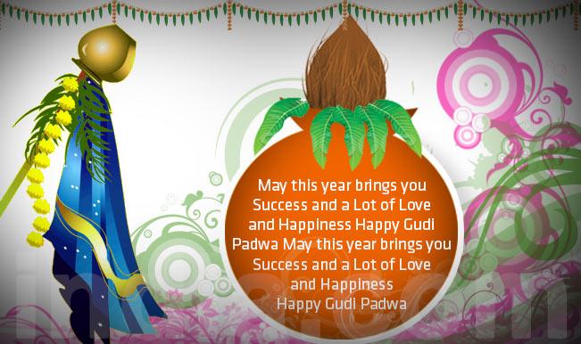 Gudi Padwa Gift Card
