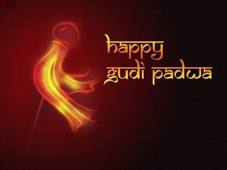 Gudi Padwa Image for Facebook