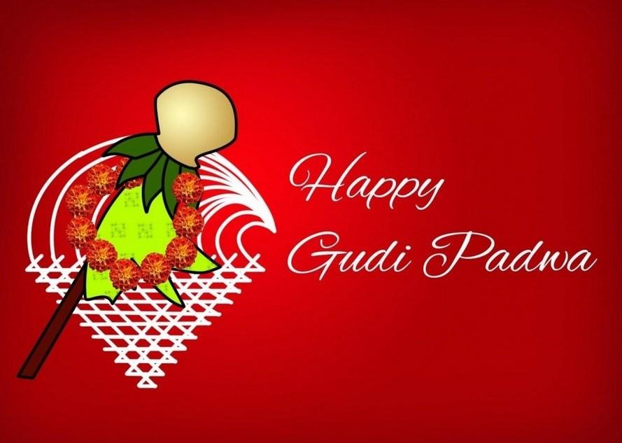 Gudi Padwa Image for Whatsapp