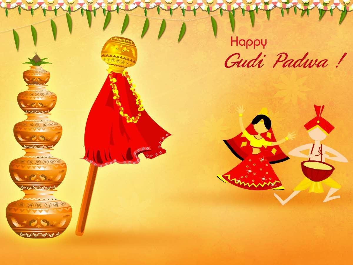 Gudi Padwa Pics