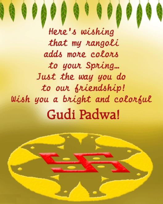 Gudi Padwa Poem