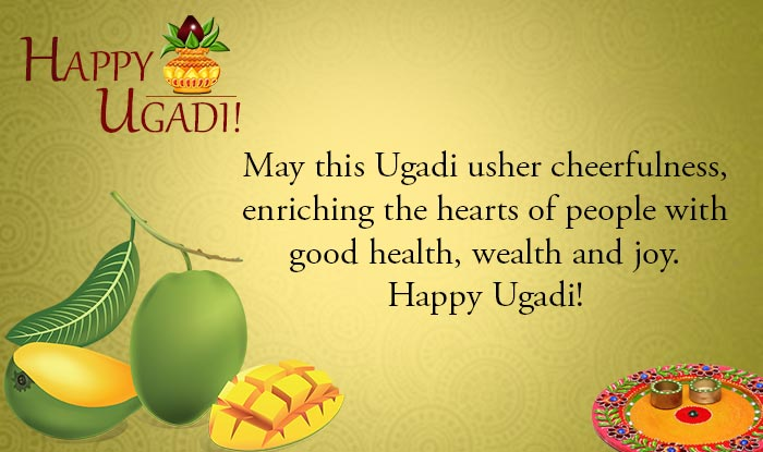 Happy Ugadi 2018 SMS
