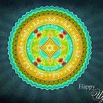 Happy Ugadi Shayari