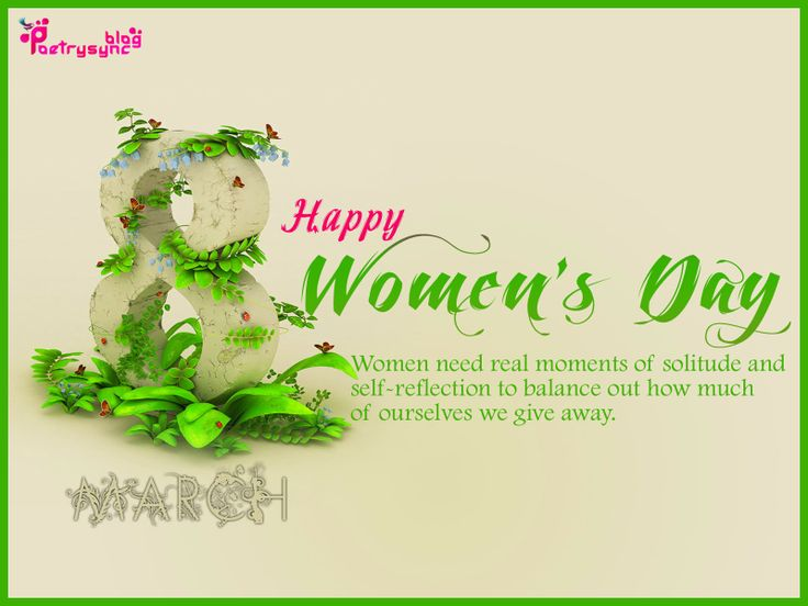Happy Womens Day Wishes Messages Sms Greetings Cards Ecards