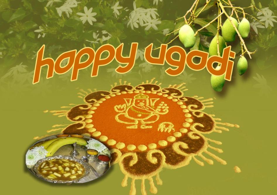 Ugadi Greeting Card