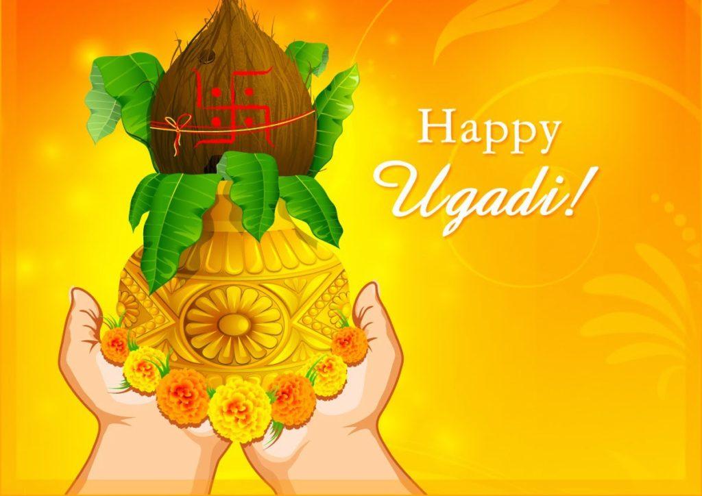 Ugadi HD Image