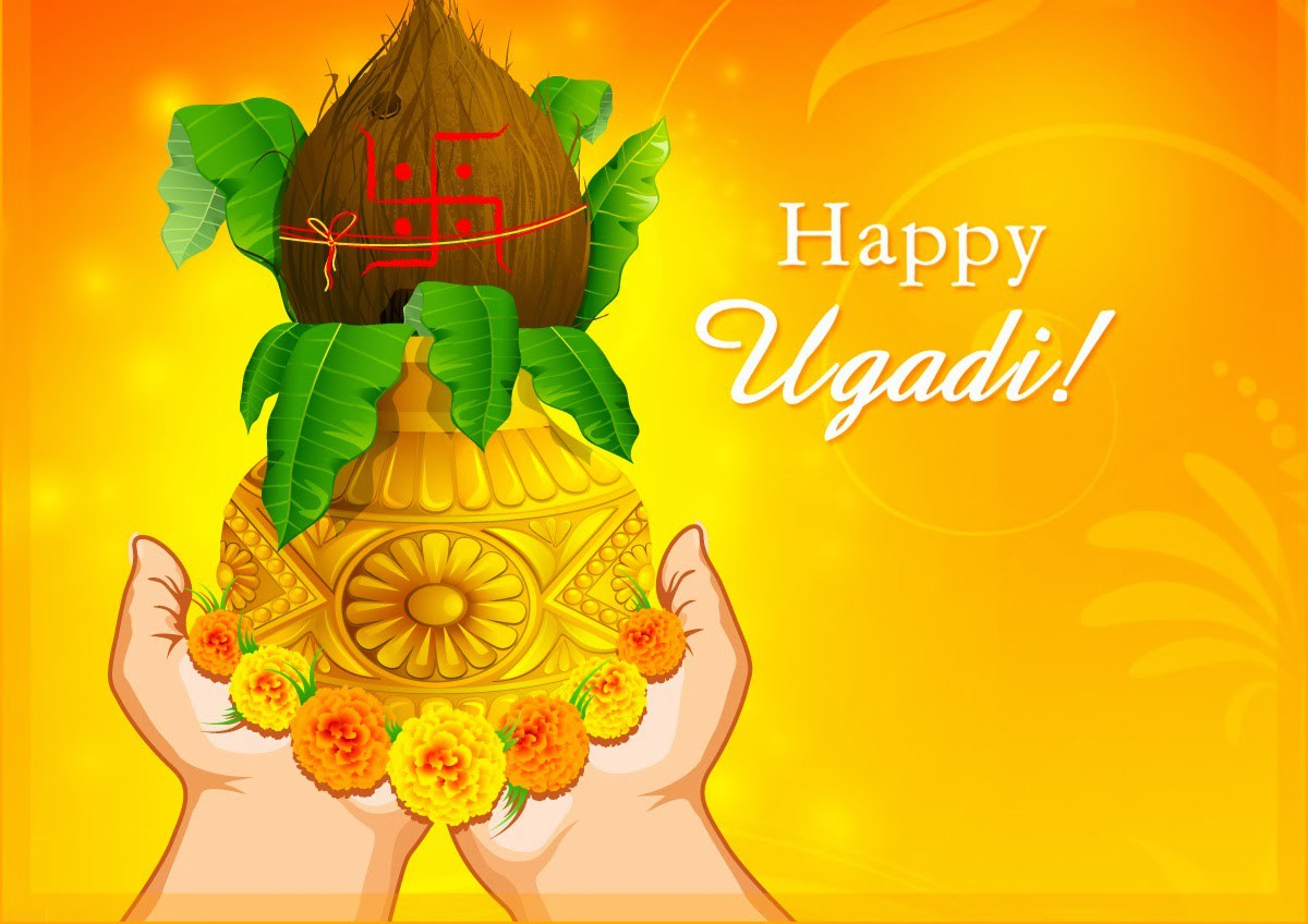 Happy Ugadi Images Gif 3d Wallpapers Hd Photos Pics For