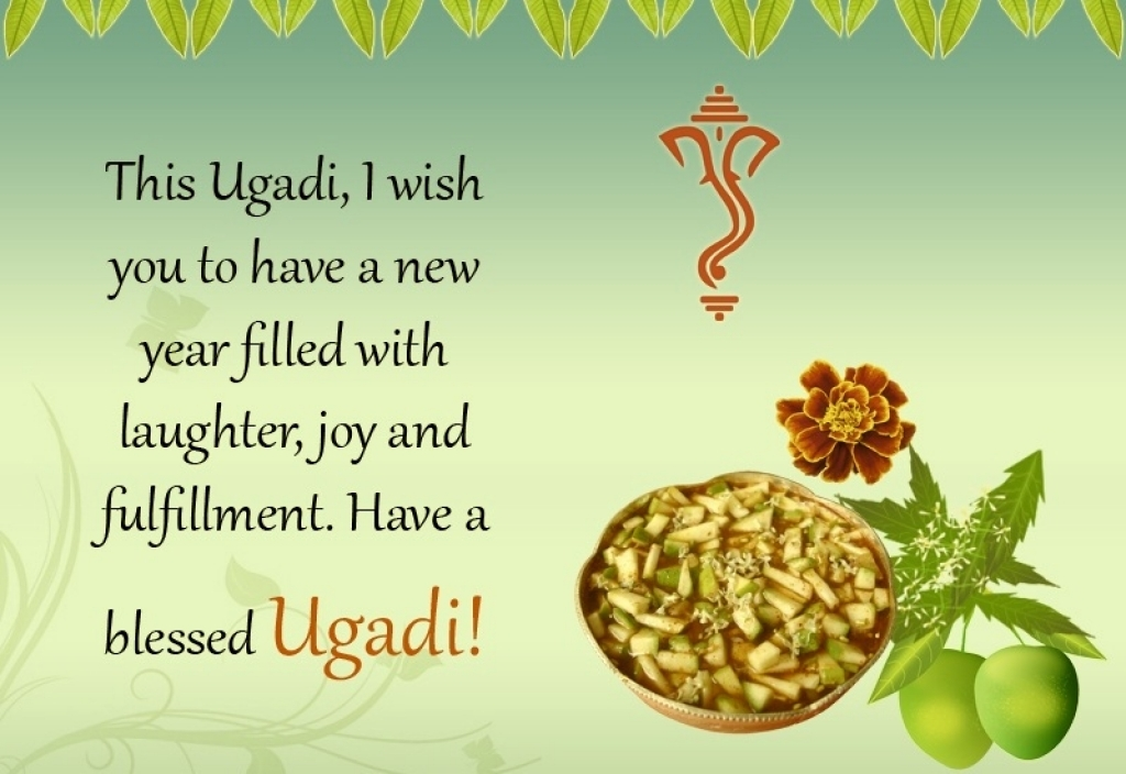 Happy ugadi images gif 3d wallpapers hd photos pics for ugadi hd wallpaper m4hsunfo