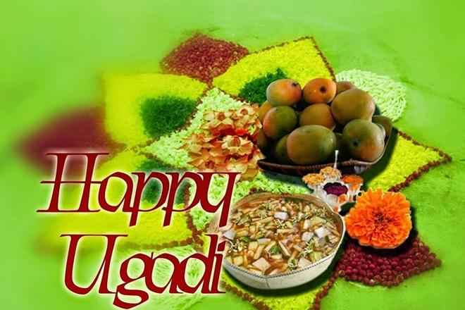 Ugadi Image