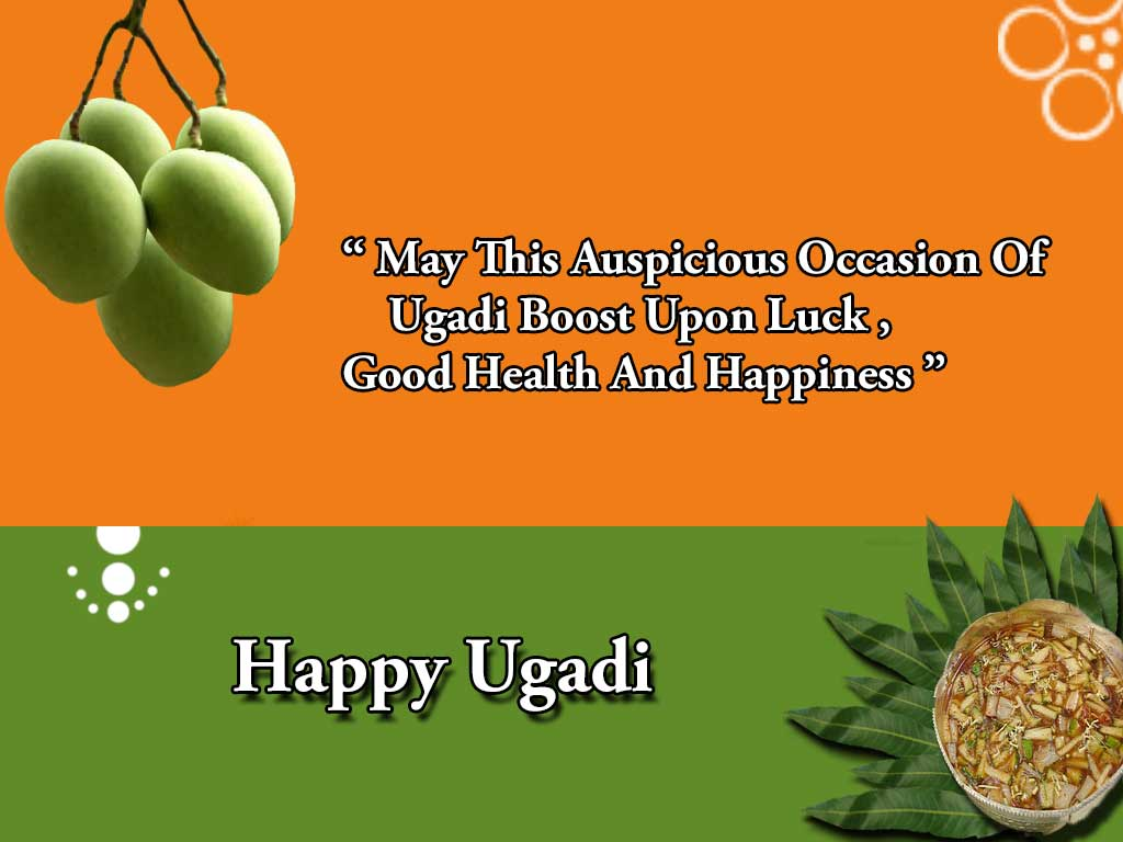 Happy Ugadi Images, GIF, 3D Wallpapers, HD Photos & Pics