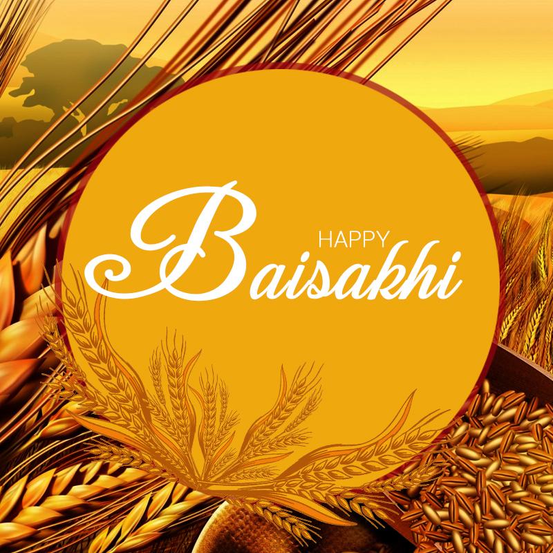 Happy Baisakhi DP for Whatsapp