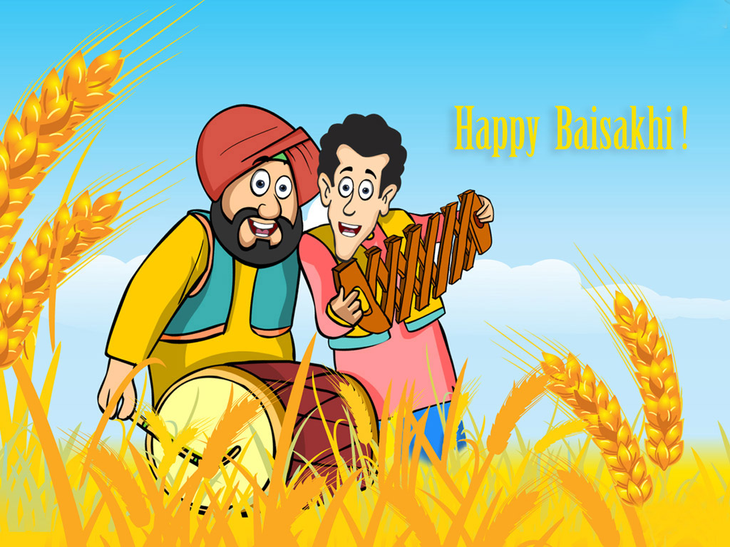 Happy Baisakhi Images for Whatsapp
