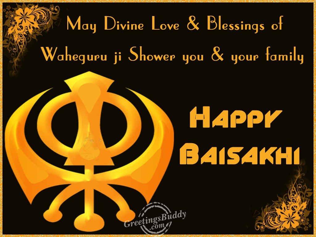 Happy Baisakhi Images