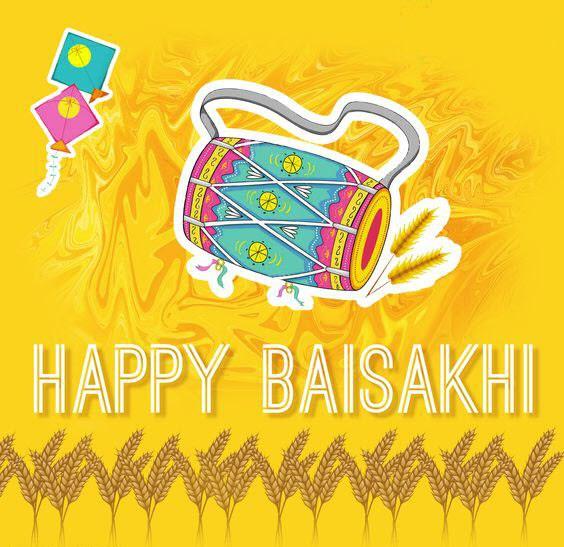 Happy Baisakhi Profile Pic