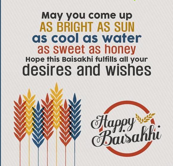 Happy Baisakhi Whatsapp DP