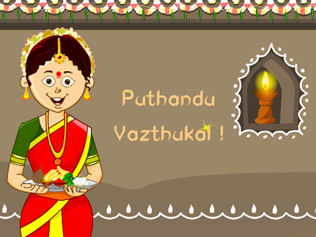 Tamil New Year Puthandu Images Gif Hd Wallpapers 3d Photos