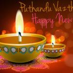 Happy Puthandu Status