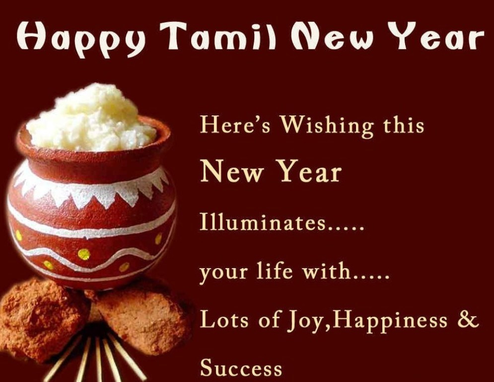 Tamil New Year 2020.Tamil New Year Puthandu Images Gif Hd Wallpapers 3d