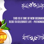 Happy Puthandu Wishes