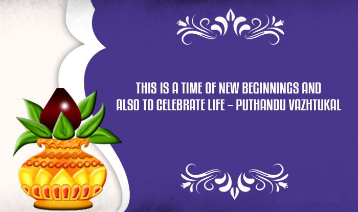 Happy Puthandu Wishes, Tamil New Year Messages, SMS ...